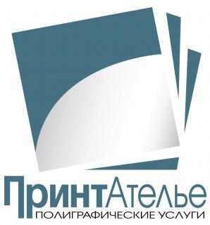 ПринтАтелье, Копицентр. Оперативная типография