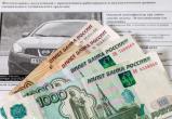 Мелкие штрафы ГИБДД начнут списывать в ускоренном режиме