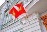 Новым начальником Департамента имущественных отношений Администрации Вологды стала Анна Горячева