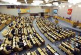 Только шесть депутатов-пенсионеров Госдумы готовы проявили желание отказаться от надбавок. Вологодских депутатов среди них нет.