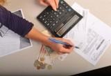 В России упростили получение льгот на оплату услуг ЖКХ