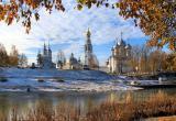 Прогноз погоды на выходные в Вологде: заморозки, солнце и сильный ветер