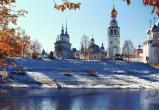 Прогноз погоды до середины недели в Вологде: солнце, снег, потепление, шторм