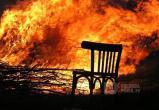 Курение убивает: Вологжанка заживо сгорела в доме за 1 млн. рублей при неосторожном курении