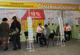 Безнадежное будущее: свыше 80 вологжан стали жертвами мошенников из кредитного потребительского кооператива «Семейный капитал»