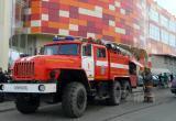 """ТРЦ """"Мармелад"""" в Вологде  эвакуировали из-за срабатывания противопожарной сигнализации"""
