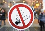 Курить нельзя! В России ужесточены законы для курильщиков со штрафом до 90 000 рублей