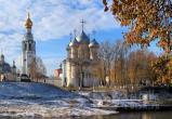 Прогноз погоды на выходные: в Вологде потепление - зима закончится на пару дней