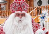 Сегодня отмечает день рождения Дед Мороз из Великого Устюга