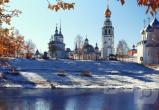 Прогноз погоды до выходных: в Вологде солнечно, снежно, ветрено и холодно