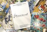 В Вологде объявлены лауреаты второй региональной литературной премии «В начале было слово»