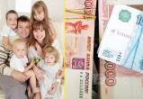 В два раза меньше заплатят за ЖКХ многодетные семьи на Вологодчине