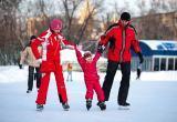 Вологжанам пообещали восемь бесплатных катков этой зимой