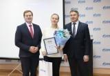 Студенты ВоГУ пройдут практику в «Газпром межрегионгаз Вологда»