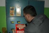 В Вологде начались массовые отключения должников за электричество