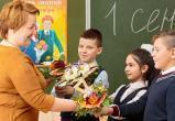 Учителя лишатся подарков от учеников, подаренная коробка конфет будет рассматриваться как взятка