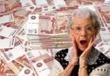 Фиксированную пенсию увеличат на 25% но не всем