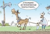 Новая пенсионная реформа ждет россиян: срок выхода на пенсию пересмотрят