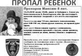 После страшной смерти ребенка в Соколе оперативно решили построить ограждения рядом с опасной ямой (ФОТО)