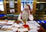 Сотрудники Почты России помогли юным вологжанам написать письмо главному волшебнику зимы – Деду Морозу