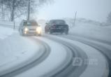 ВНИМАНИЕ!  Резкое ухудшение дорожных условий на Вологодчине: гололед, снегопад, метель