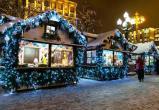 Завтра в Вологде стартует масштабная Рождественская ярмарка, на которой вологжане смогут приобрести оригинальные новогодние подарки