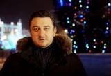 Депутат ЗСО Денис Долженко поздравил вологжан с Новым годом