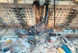 В Магнитогорске произошел теракт? СМИ опубликовали информацию о том, что на месте трагедии найдены следы гексогена