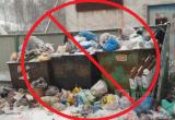 Олег Кувшинников дал срок на решение проблемы мусора на Вологодчине до 14 января (ВИДЕО)