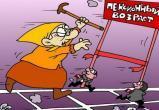 Год Свиньи: повышение пенсионного возраста