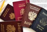 В Вологде появился центр по тестированию мигрантов