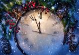 Старый Новый год в 2019: история праздника и его приметы