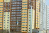 Жилой комплекс «Белозерский» начинает год с уникальных скидок на квартиры!