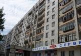В доме на улице Мира в Вологде произошла утечка газа