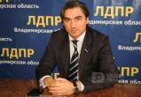 Депутат Госдумы от ЛДПР Свинцов заявил, что детям надо пить хорошее вино с 16-летнего возраста