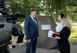 Вологодских журналистов поздравили с Днем российской печати