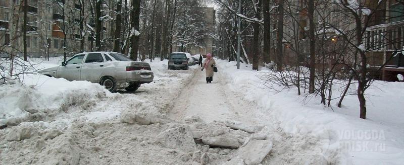 Минитрактор уралец для уборки снега цена за