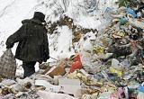 Вологжан опять хотят заставить платить: на этот раз с собственников квартир хотят взять деньги на покупку мусорных контейнеров