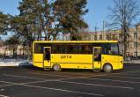 Новые автобусы получили сельские школы Вологодчины