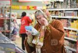За пару недель масло, сахар, мука, рис, яйцо и хлеб на Вологодчине стали рекордсменами по росту цен