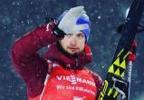 Вологодский биатлонист Максим Цветков не осилил спринтерскую гонку Кубка мира