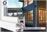 Окна ПВХ от «Фэнстер»: качественный немецкий профиль IVAPER