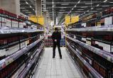Алкоголь и табак хотят убрать из продуктовых магазинов