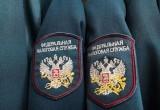 Страхи и мифы: почему российские налоги вызывают ужас