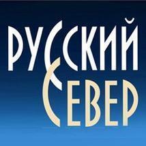 Русский Север, областной журнал