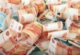 «РКК-Вологда» «кинула» архангельцев на 11 миллионов рублей