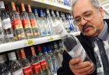 Цены на алкоголь выросли: купить водку дешевле 215 рублей у вас не получится