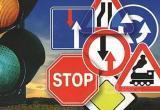 5 последних изменений в ПДД: важное напоминание для автолюбителей