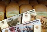 Голод в России неизбежен? Рост цен на продукты в России ставит «рекорды»