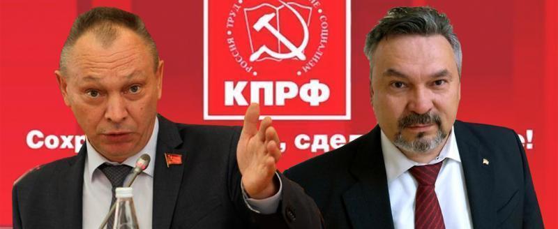 Морозов проигрывает Кощееву. Вологодские коммунисты на грани раскола?
